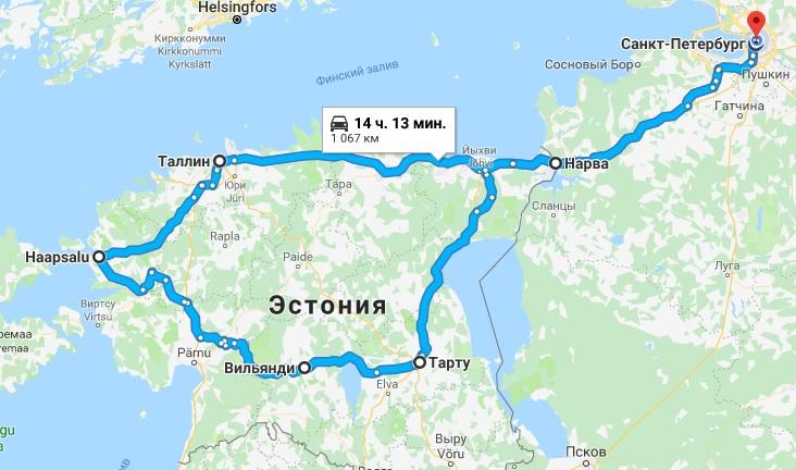 3 столицы Эстонии